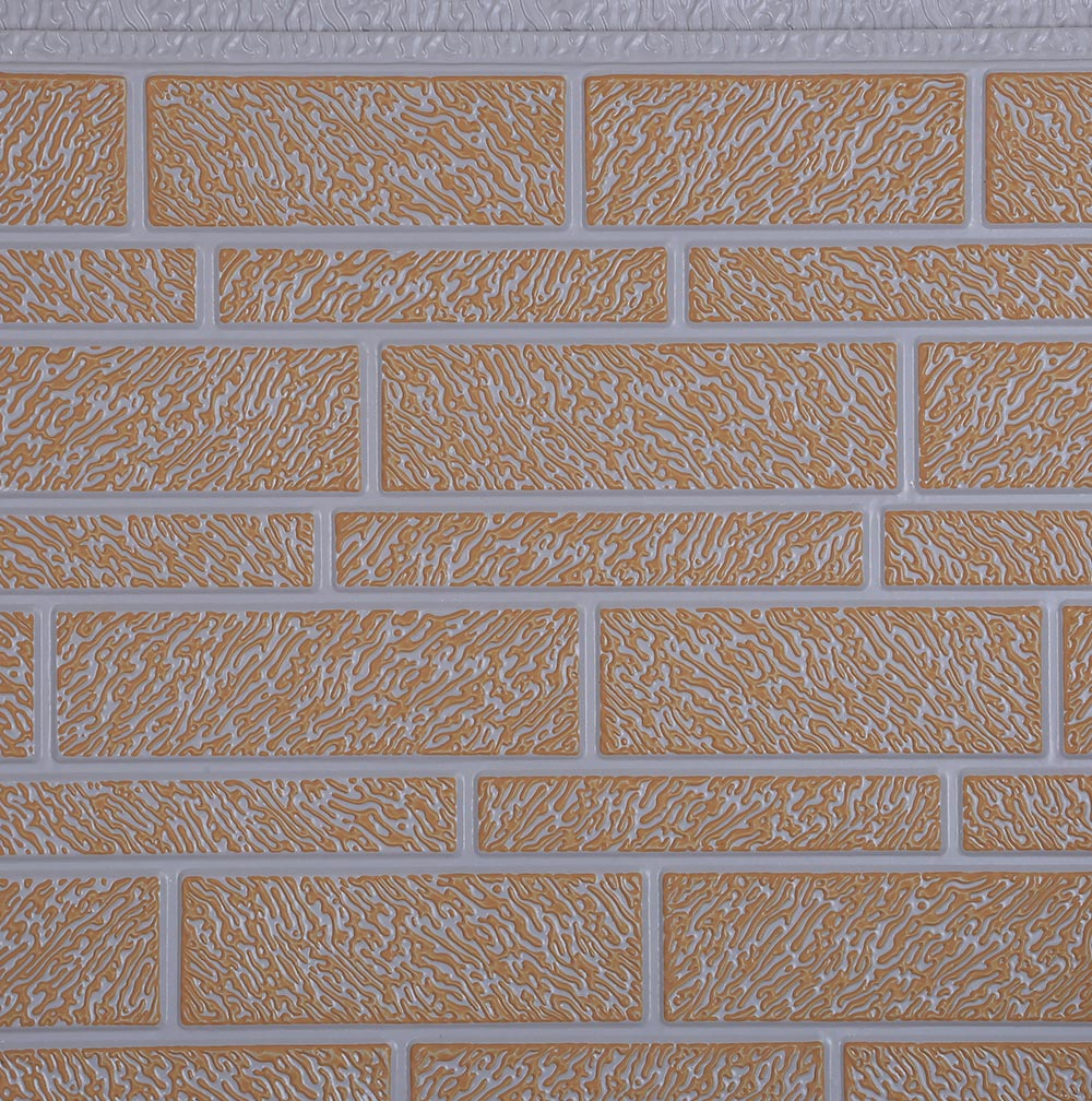 Metal insulation decorative board