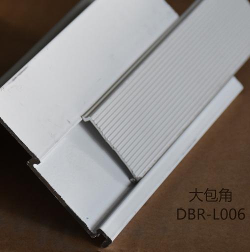 Aluminum alloy fittings