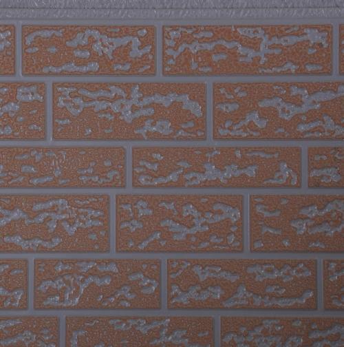 Metal embossed insulation board